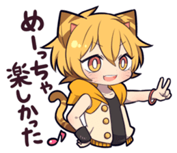 SUMMER KITTEN sticker #11608234