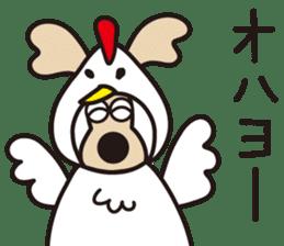 MU LIFE 3 sticker #11610746