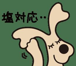 MU LIFE 3 sticker #11610753