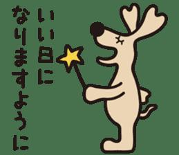 MU LIFE 3 sticker #11610763