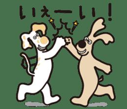 MU LIFE 3 sticker #11610766