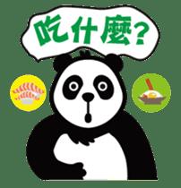 foodpanda Taiwan sticker #11612185