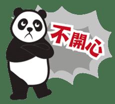 foodpanda Taiwan sticker #11612197