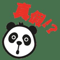 foodpanda Taiwan sticker #11612198