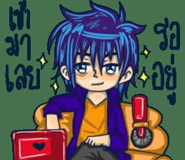 The Gamer boy cute sticker #11613492