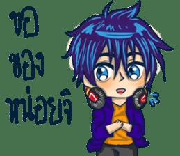 The Gamer boy cute sticker #11613495