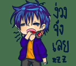 The Gamer boy cute sticker #11613502