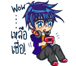 The Gamer boy cute sticker #11613505