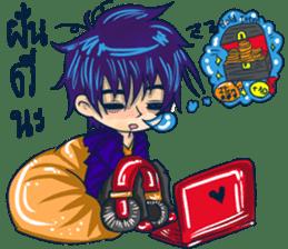 The Gamer boy cute sticker #11613510