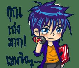 The Gamer boy cute sticker #11613515