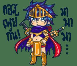 The Gamer boy cute sticker #11613521