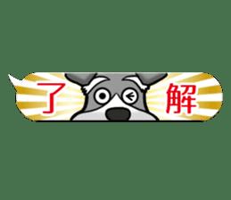 Schnauzersan sticker #11617329