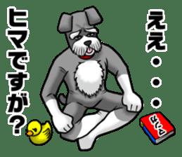 Schnauzersan sticker #11617347