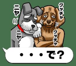 Schnauzersan sticker #11617362