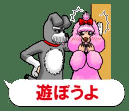Schnauzersan sticker #11617363