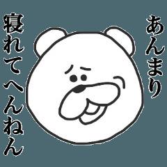 Osaka Bears