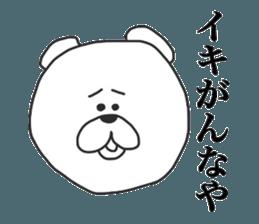 Osaka Bears sticker #11618448
