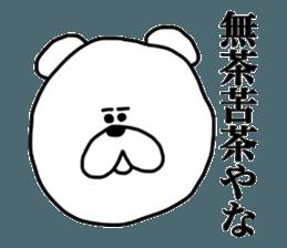 Osaka Bears sticker #11618449