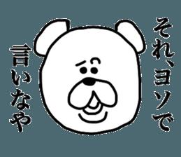 Osaka Bears sticker #11618450