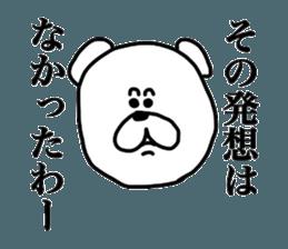 Osaka Bears sticker #11618451