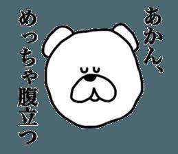 Osaka Bears sticker #11618452