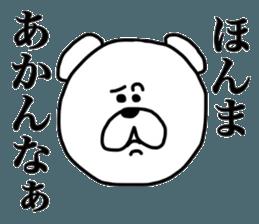 Osaka Bears sticker #11618454