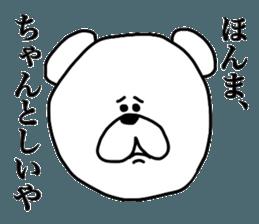 Osaka Bears sticker #11618455