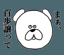 Osaka Bears sticker #11618456