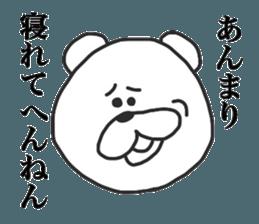 Osaka Bears sticker #11618457