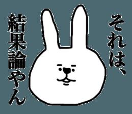 Osaka Bears sticker #11618466