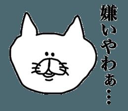 Osaka Bears sticker #11618468