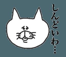Osaka Bears sticker #11618469
