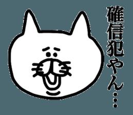 Osaka Bears sticker #11618471