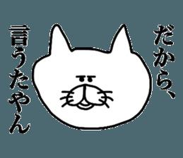 Osaka Bears sticker #11618474