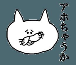 Osaka Bears sticker #11618476