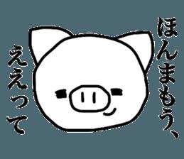 Osaka Bears sticker #11618481