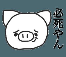Osaka Bears sticker #11618482