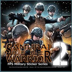 SAMURAI WARRIOR 02 FPS Military Sticker