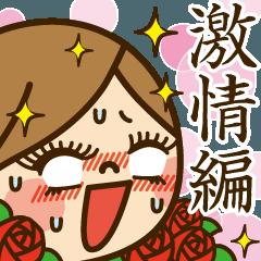 Kawashufu [Passion]