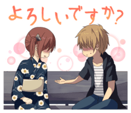 ReLIFE summer sticker #11620257