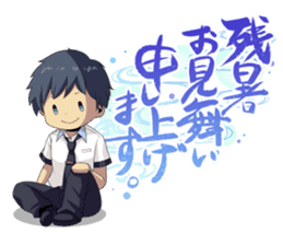 ReLIFE summer sticker #11620265