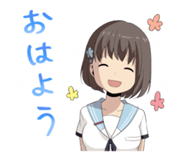 ReLIFE summer sticker #11620273