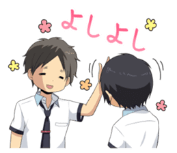 ReLIFE summer sticker #11620274