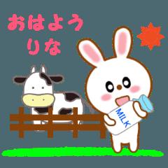 Sticker to send Rina