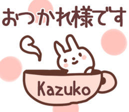 The Kazuko! sticker #11623490