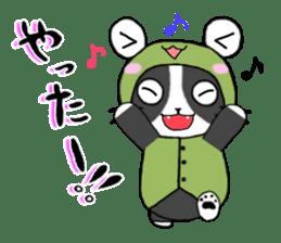 Frog cat1 sticker #11626298