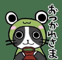Frog cat1 sticker #11626304