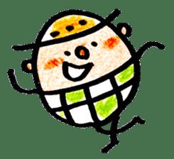 Farmer sticker #11626800