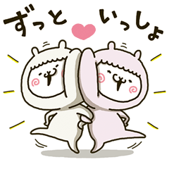 fool couple alpaca 3