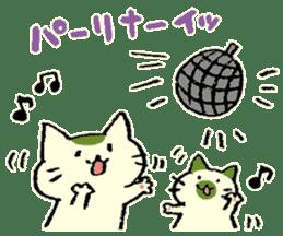 maccha-neko ver.2 sticker #11631344